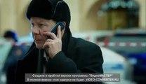 Мажор 8 серия 2 сезон 2016 смотреть онлайн Мажор 8 серия
