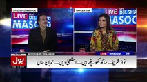 Live With Dr Shahid Masood – 11th December 2016