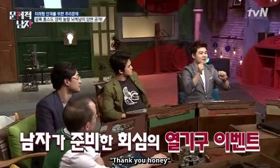 [EngSub] Problematic Men Ep 7 (Part 2/2)