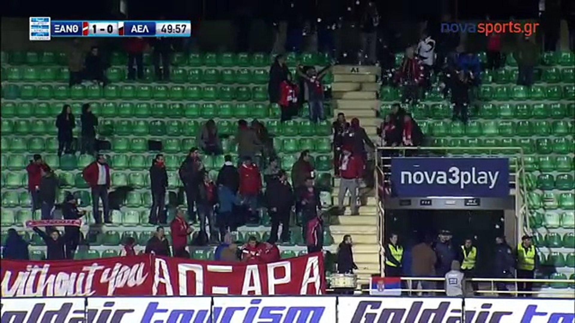 Superliga de Grecia 2016/17: J14 - Skoda Xanthi 1 - 0 Larisa - (10.12.2016)
