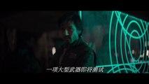Rogue One: A Star Wars Story Official International Trailer 1 (2016) Felicity Jones Movie