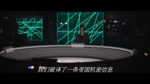 Rogue One_ A Star Wars Story Official International Trailer 1 (2016) - Felicity Jones Movie