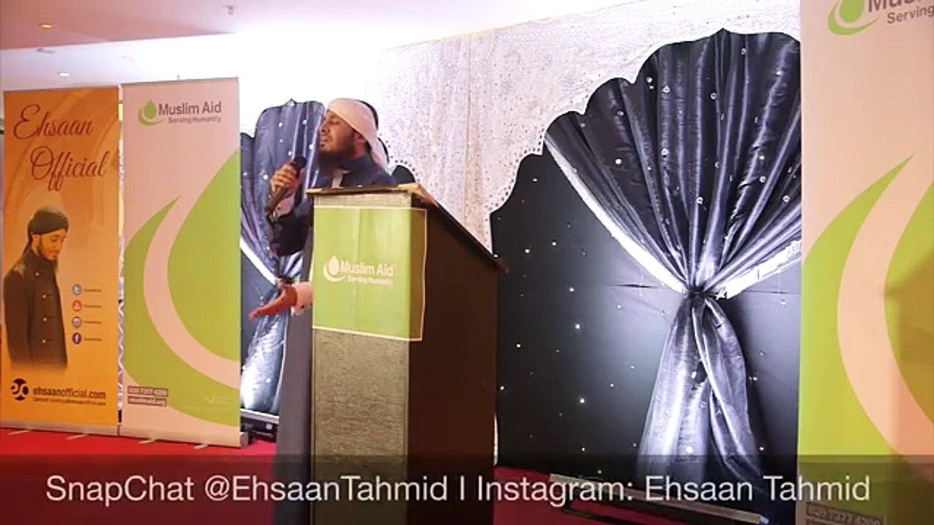 New Amazing Naat Dunya Ke Ae Musafir LIVE{Emotional} Ehsaan Tahmid