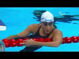 Swimming | Women's 100m Butterfly S13 heat 2 | Rio 2016 Paralympic Games