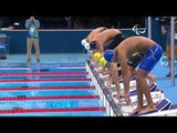 Swimming | Men's 100m Butterfly S13 heat 1 | Rio 2016 Paralympic Games