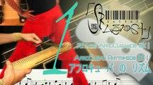 AfroCuban Rhythms BX 1   Rítmica AfroCubana BX 1   一: ベース で アフロキュバカ の リズム