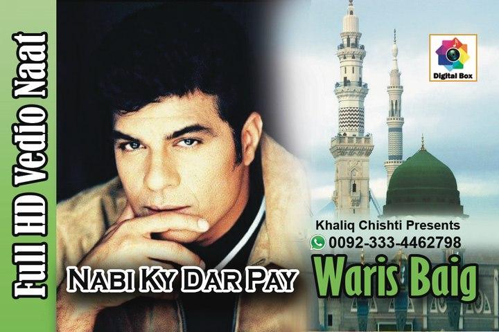 Waris Baig Naat - Nabi Kay Dar Pay | Khaliq Chishti Presents