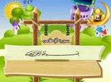 سورة الاخلاص - المصحف المعلم - محمد صديق المنشاوي