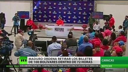 ¿Por qué Maduro retira de circulación los billetes de 100 bolívares?