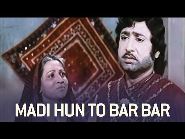 Madi Hun To Bar Bar Varse Aaviyo Re - Patli Parmar - Gujarati Songs