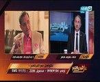 عبد الرحيم على لخالد صلاح: قضايا الإرهاب تحتاج لبترها بالقضاء العسكرى