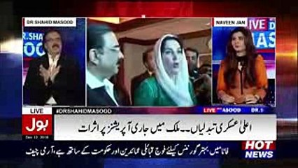 Live With Dr Shahid Masood 12 December 2016
