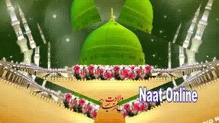 Naat Online : New Urdu Naat - Ab Tou Aaqa Ka Sikka Chalay Ga Official by Haji Bilal Raza Attari -