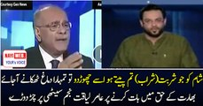 Aamir Liaqat Chitrols Najam Sethi For Taking Side Of India.._3