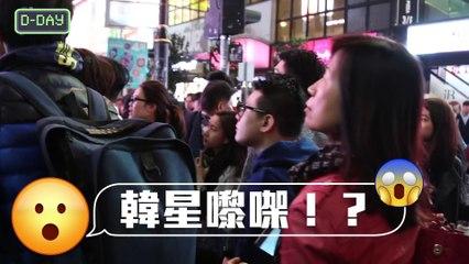 Acting Like a Korean Star in Hong Kong
