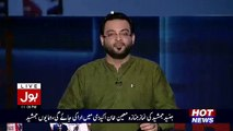 Aamir Liaqat Badly Chitrols Najam Sethi For Taking Side Of India..