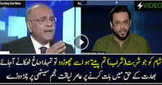 Aamir Liaqat Chitrols Najam Sethi For Taking Side Of India