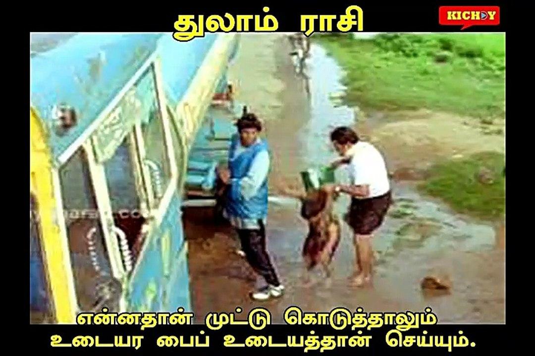 30++ Funny Memes Videos In Tamil - Factory Memes