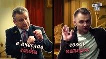 «Недотуркані» – новый комедийный сериал - 10 серия - сериал комедия 2016