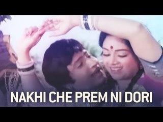 Nakhi Che Prem Ni Dori Mara Gala Man - Mehulo Luhar - Gujarati Songs