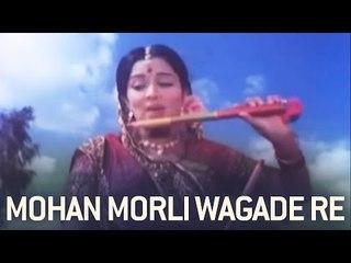 Mara Ghar Pachwade Mohan Morli Wagade Re | Gujarati Garba Songs | Mehulo Luhar
