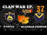 Mismatch Clan War In Our Favor!  | Clan War Recap 37 | Clash of Clans