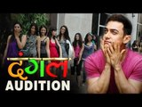 'Dangal' Makers Audition More Than 21,000 Girls For Role Of Aamir Khan's Daughter!