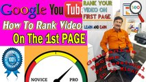 How To Rank dailymotion  Videos ,  Full dailymotion Seo , How to Rank #1 in dailymotion , dailymotion  Video SEO