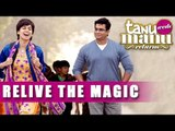 Tanu Weds Manu Returns Trailer 2015 Launch | Kangana Ranaut, R Madhavan | Tanu Weds Manu 2 Trailer