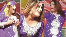 Fozia Chaudhary New Unseen Mujra 2017 Pakistani Stage Dance Video Song