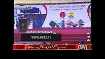Nawaz Sharif Imran Khan ko ikhlakiyat ka dars dete huwe