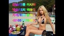 선릉러시아 010 5737 0953