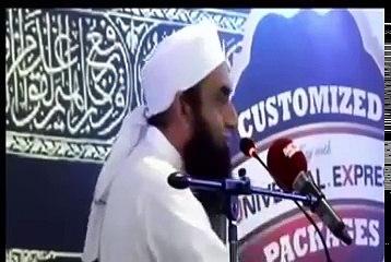 Abu Bakr R.A Ka Faqar Cryful Bayan By Maulana Tariq Jameel 2016