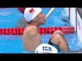 Swimming   Men's 100m Backstroke S6 heat 1   Rio 2016 Paralympic Games