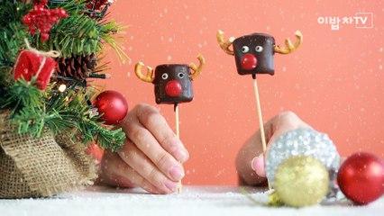 재밌는 놀이♬ [마시멜로 루돌프 (Marshmallow Rudolph)] by 이밥차