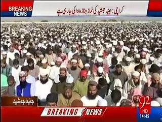 Junaid Jamshed's Funeral Prayer Offered by Maulana Tariq Jameel
