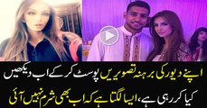 Faryal Makhdoom Khan is Feeling Guilty For Posting Picture Of Amir Khans Brother