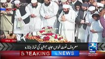 Junaid Jamshed's Funeral Prayers Offered - Maulana Tariq Jameel Crying While Leading Funeral Prayers