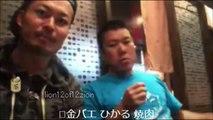 (2/3)【三杯目ひかる】金バエと焼肉~マスク剥がしのヒカル