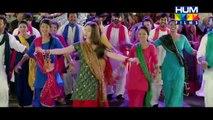 Teray Bina Jeena song OST Bin Roye featuring Mahira Khan and Humayoun
