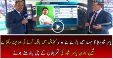 Shane Warne Introduces Yasir Shah as World's best Spin Bowler
