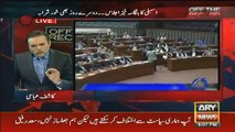 Kashif Abbasi Badly Insulting Khawaja Saad on his Speech