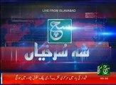 News Bulletin 09am 16 December 2016 Such TV
