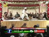 Noor wala aya hai naat owais- Muhammad Owais Raza Qadri 3