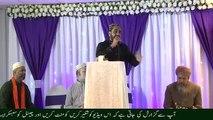 Qari Shahid Mahmood Qadri New Naats 2017 New Naat Urdu New Mehfil e Naat Best Naat Sharif 2017