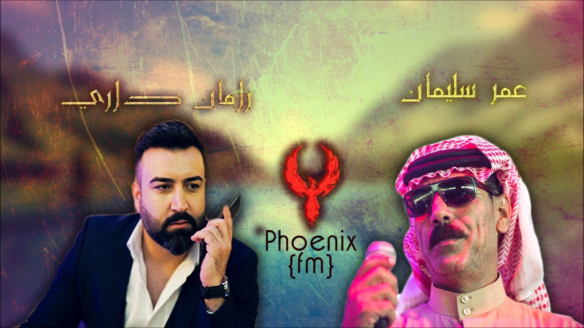 عمر سليمان شيخاني نار