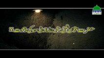 Hazrat Usman Ghani ki Dawat - Abdul Habib Attari
