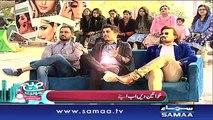 Subah Saverey Samaa Kay Saath | SAMAA TV | Madiha Naqvi | 26 Jan 2017