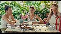 فيلم رومانتك كوميدي 2 (وداعا للعزوبية) مترجم للعربية بجودة عالية (القسم 1)