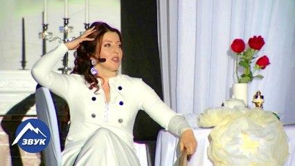 Маргарита Бирагова - Где тебя искать